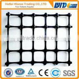 High quality best price black biaxial plastic geogrid / good quality geogrid prices (CHINA SUPPLIER)
