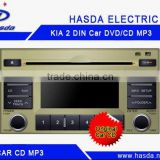 2DIN KIA universl CD player HK-200