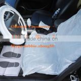 disposable car seat cover /Protection seat cover