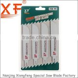 XF-D838 5PCS: Double edge reciprocating saw blade, saber saw blade tool set for metal cutting