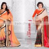 Season Special Designer Embroidery Saree With Blouse Material & Lace Border so beautiful Style
