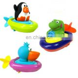Children Animal Bath Toy Boat Toys