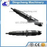 Common rail fuel injector nozzle 0445120127