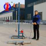 small civil water well drilling rig/collapsible electric well  rig with factory price