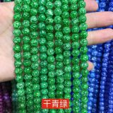 wholesale gemstone beads stone semi precious beads beads and crystals