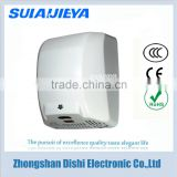 High Speed Fast Dry Air Blade Hand Dryer Machine for Washroom                                                                         Quality Choice