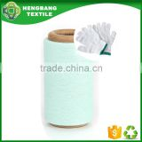 TC oe bleached white cotton blended twist 8 yarn for waste recycling work gloves wholesale
