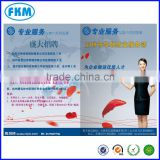 Customized Surface Finish and Coated Paper,Art Paper Paper Type flyer printing service