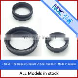 good design auto genuine nok Japan hydraulic Oil Seal