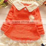 2014Latest Sytle Sweet Color Princess Lace Girls Sweater
