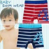 infant baby product waterproof swim trunks border pattern polyester kid wear toddler clothing children made in Japan