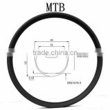 SMTB02-29T synergy bike 27mm*23mm mountain bike rim 29er carbon mtb rim tubular bicycle rim