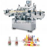 YQ-620 Round bottles of hot melt glue labeling machine ,Round bottles paste hot melt glue labeling machine,