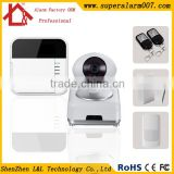 Wireless IP Camera Support Center Monitoring use with Intelligent Alarm System