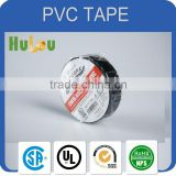 TOP 3 manufacturer cheapest & good quality pvc Electrical insulation Tape in China                                                                         Quality Choice