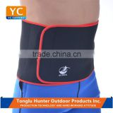 Exercise diet lose weight stomach neoprene breathable belt slimmer waist fast