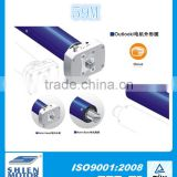 Like somfy 59M Electric tubular motor