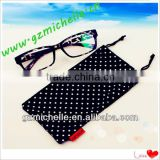 MIC4105 The black bottom microfiber pouch for Eyeglass Phone Ipad Jewelry