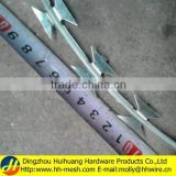 Razor barbed wire (with clips)-(Manufacturer&Exporter)-Huihuang factory Skype: amyliu0930