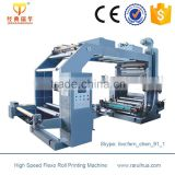 Flexographic Printing Machine for Dual-Sided Printability pp woven fabric printing machine