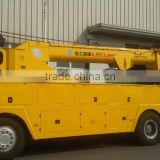 20 ton XCMG brand high quality low price wrecker tow truck for sale                                                                         Quality Choice