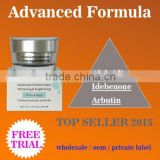 New Arrival Best Care wonderful formula freckle removing skin whitening face cream