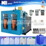 HDPE/LDPE oil bottle making machine/extrusion blow molding machine