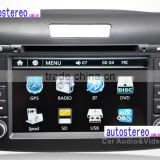 Autostereo Car Audio Car DVD Player for CRV Car Media Player Satnav Bluetooth iPod Touch Screen SD USB Dual Zone