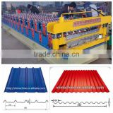Trade Assurance Roofing Sheet Making Machine Corrugated Roofing Sheet Plant Metal Roof Panel Roll Forming Machine