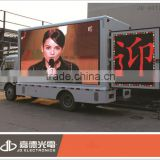 vehicle mobile outdoor full color P10 led screen led display full sexy xxx movies video