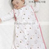 LAT baby sleeping bag.html goose down sleeping bag heated sleeping bag