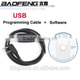 for baofeng radio uv-5r uv-82 bf-888s uv-6 3207 magone two way radio radio accessories RS232 program cable USB program cable