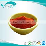 manufacturer provide best price high purity red powder Starch Canthaxanthin Beadlet 10% CWS-S for vegetarian