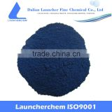 CAS 482-89-3 VAT BLUE 1 Powder INDIGO BLUE