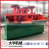 2014 new type froth flotation machine for Copper ore ,gold ore processing equipment