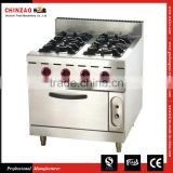 Kitchen Appliance ,Gas Cooker With Oven GZML-4H