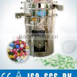 GMP standard Vibraing sieve shaker machine for powder / particles