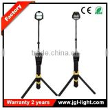 Disaster Area rescue portable flood lights cree led 20w tripod light