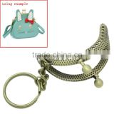 Metal Frame Kiss Clasp Arch For Purse Bag Antique Bronze Ball Key Chain 5x4cm(Open Size 7.9x5cm),5PCs,8seasons