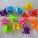 Lovely Butterfly Colors Small Mini Plastic Hair Claw Clips For Girls Jewelry