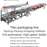 ceramic tile packaging machine