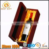 TOP SUPPLIER Rosewood Single Bottle Wine Gift Box