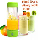 Mini travel blender/400ml travel juice blender BPA Free/Multi-functional fruit processor blender