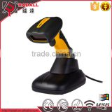 RD-6870W Waterproof Laser Wireless barcode scanner, Low price handheld barcode reader with Memory