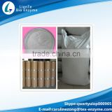 suitable for pretreatment of cotton yarn, yarn, towel, hydrogen peroxide low-temperature activation agent LT-11for dyeing mill