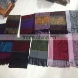 1.25USD New Products Assorted Cheappest Stock Newest Fashion Beautiful Ladys Jacquard Scarf ( kcwj003 )