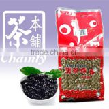 INquiry about Wholesale Bubble Tea High Quality Premium Tapioca Starch Pearls