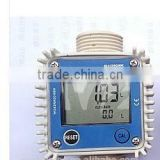 K24 water turbine meter / digital flow meter / water low meter/beer flow meter                                                                         Quality Choice