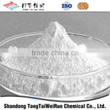 food grade Tartaric Acid price