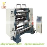 Precision Protectivepaper Slitting Machine, computer control paper roller cutting machine
